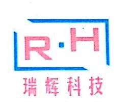 郑州瑞辉信息技术有限公司 最新采购和商业信息