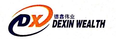 大连德鑫伟业贸易有限公司 最新采购和商业信息