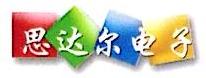 深圳市思达尔电子有限公司 最新采购和商业信息