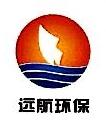 河南远航环保工程有限公司 最新采购和商业信息
