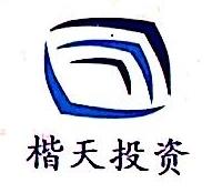 南京楷天投资有限责任公司