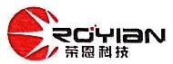 无锡荣恩数控科技有限公司 最新采购和商业信息