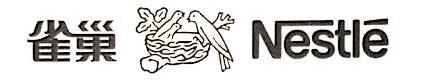 上海雀巢产品服务有限公司
