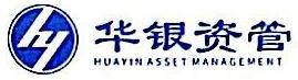 深圳前海华银创富资产管理有限公司 最新采购和商业信息