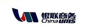 银联商务有限公司百色分公司 最新采购和商业信息