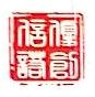 北京优创信诺知识产权代理有限公司 最新采购和商业信息