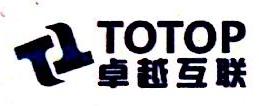 深圳市卓越同兴互联科技有限公司 最新采购和商业信息