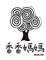 广州市进步餐饮有限公司 最新采购和商业信息