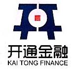开通金融信息服务(北京)有限公司 最新采购和商业信息