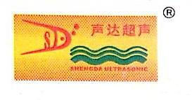 张家港市超声电气有限公司 最新采购和商业信息