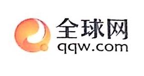 北京商友互通信息技术有限公司 最新采购和商业信息