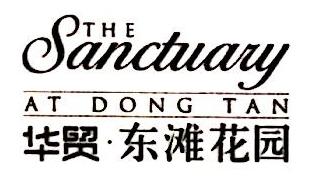 上海揽海房地产开发有限公司 最新采购和商业信息