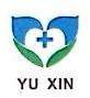 福州雨鑫医疗器械有限公司 最新采购和商业信息