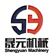 广州市海成工程机械服务有限公司 最新采购和商业信息