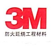 武汉慧邦环境工程技术有限公司 最新采购和商业信息