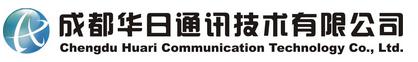 成都华日通讯技术有限公司
