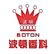 深圳波顿香料有限公司 最新采购和商业信息