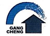 厦门港城房地产开发有限公司 最新采购和商业信息