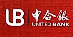 深圳市中合银金融控股有限公司 最新采购和商业信息