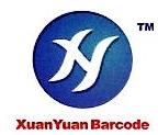 深圳市轩辕天恩科技有限公司 最新采购和商业信息