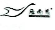 南宁市雁南飞茶艺馆 最新采购和商业信息