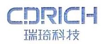 成都瑞琦科技实业股份有限公司 最新采购和商业信息