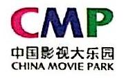 北京乐园星光文化传播有限公司 最新采购和商业信息