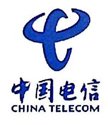 中国电信股份有限公司平远分公司 最新采购和商业信息