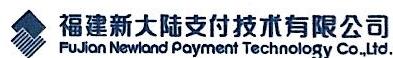 福建新大陆支付技术有限公司 最新采购和商业信息