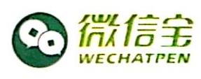 郑州花趣信息技术有限公司 最新采购和商业信息