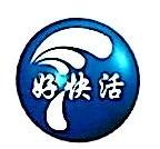 西安好快活贸易有限公司 最新采购和商业信息