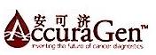 上海允晟医学检验所有限公司 最新采购和商业信息