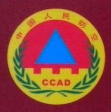 四川红帆特种设备工程有限公司 最新采购和商业信息