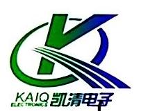 苏州凯清电子科技有限公司 最新采购和商业信息