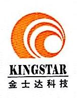 河南省金士达科技发展有限公司