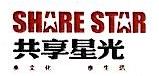 北京共享星光文化传播有限公司