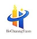 深圳市合创源信息科技有限公司 最新采购和商业信息