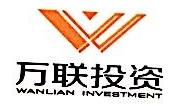 西安万联投资有限公司 最新采购和商业信息
