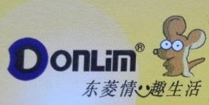 滁州东菱电器有限公司 最新采购和商业信息