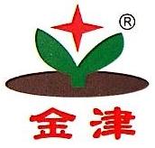 深圳市金津农产品有限公司 最新采购和商业信息