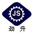 东莞市劲升无尘涂装科技有限公司 最新采购和商业信息
