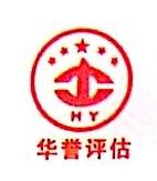 陕西华誉不动产评估有限责任公司 最新采购和商业信息