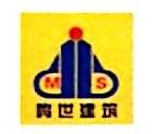 云南鸣世建筑工程有限公司 最新采购和商业信息