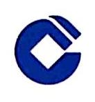 中国建设银行股份有限公司铜陵建龙支行 最新采购和商业信息