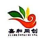 云南嘉和同创商贸有限公司 最新采购和商业信息