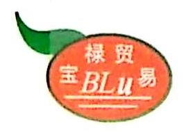 深圳市宝禄贸易有限公司
