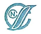 南昌运城制版有限责任公司 最新采购和商业信息