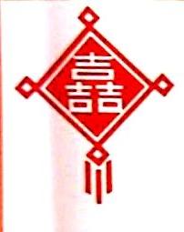 鹤山市三吉实业有限公司