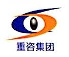 重庆市工程设计院