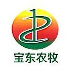 邵阳市太阳农业发展有限公司 最新采购和商业信息